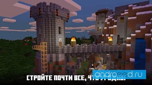 Download Minecraft Pocket Edition 1 16 210 59 Mod Apk Rus One Of The Most Popular Games In The Genre Sandbox For Android Platform
